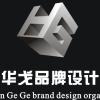 设计师:深圳华戈空间设计
