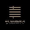 崎屿文化是来自重庆的设计公司