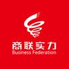 设计公司:北京商联实力