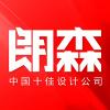 朗森品牌设计是来自广州的设计师