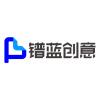 镨蓝创意是来自深圳的设计师