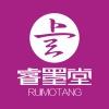 睿墨堂是来自济南的乐天堂fun88备用网站师