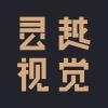 灵越视觉是来自杭州的设计师
