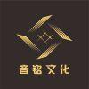 音銘文化是來自重慶的設計公司