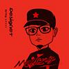 品意江南是来自杭州的乐天堂fun88备用网站师