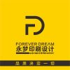 永梦是来自武汉的乐天堂fun88备用网站师