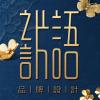 之言片語是來自南京的設計公司