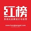 紅榜品牌設計是來自西安的設計公司
