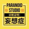 Paranoid studio是來自海外的設計師