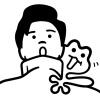 許洋粽-Yanzog-Hsu是來自深圳的設計師