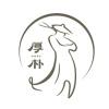 喵妃grace是来自上海的设计师