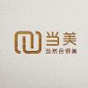 设计师:刘常乐