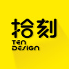 拾刻品牌设计是来自保定的设计公司