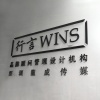 SZXY2005是来自深圳的设计公司