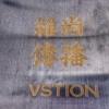 维尚传播是来自临沂的设计公司