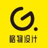 格物是來自上海的設計師