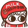 福小星是来自广州的设计师