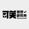 晓山清是来自金华的设计师