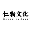 仁物文化是來自廣州的設計公司
