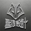 星狼設計是來自東營的設計公司