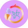 涵欢是来自成都的乐天堂fun88备用网站师