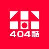 404酷研究所是来自广州的乐天堂fun88备用网站师