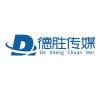南京德胜文化传媒是来自南京的乐天堂fun88备用网站公司