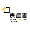 SharonZeng是來自深圳的設計師